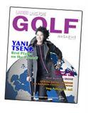 LL4G Magazine